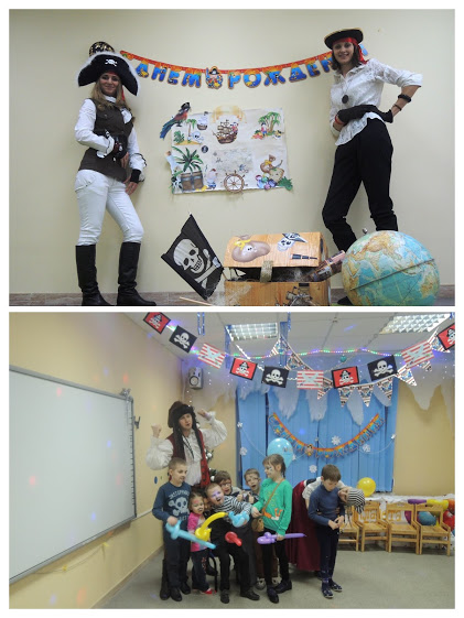 піраты